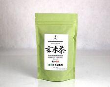 Healthy Japanese Organic Brown Rice Genmaicha Green Tea 3.5oz USDA JAS