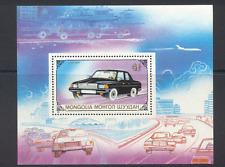 Mongolia 1989 CARS/Plane/Transport 1v m/s (n11595)