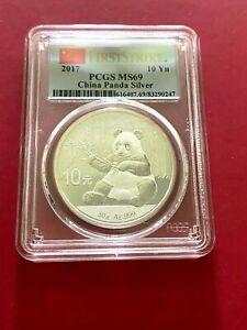 2017-Silver Panda 10Y Flag Label First Strike P.C.G.S. MS-69