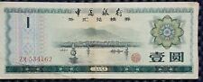 1979 Bank of China 1 Yuan Foreign Exchange Certificate, (plus FREE 1 coin)#D473