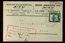 WWII: Ukrainian Bank cc on scarce Dt. Przemyszl  GG period card