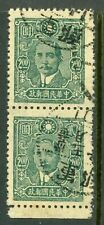 China 1944 Republic $1.00 C.Trust SYS w/Military Station 401 Cancel M354 ⭐⭐⭐