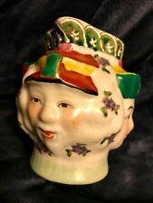 ❤️ Antique Asian Crackle Glaze Pottery Porcelain Ceramic Armorial Creamer Pitche