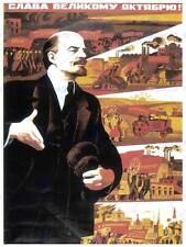 PROPAGANDA COMMUNISM SOVIET LENIN USSR OCTOBER CONGRESS POSTER ART PRINT BB2403B