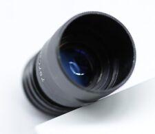 Vintage Rare LOMO OP f-18 1:1.4 USSR Soviet Russian Projection Lens
