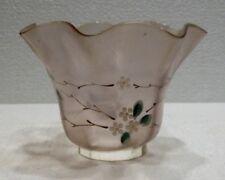 Ancienne TULIPE de Lampe à Pétrole en Verre émaillé à Décor de Fleurs
