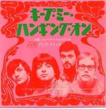"""VANILLA FUDGE """"YOU KEEP ME HANGING ON"""" JAPAN 1968 W/LYRICS"""