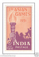PHILA299 INDIA 1951 SINGLE MINT STAMP OF FIRST ASIAN GAMES NEW DELHI 2 ANNA MNH