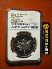 Pure Silver Coin PR70 DCAM Bald Eagle Reflection Signed S Blunt 2019 1 oz