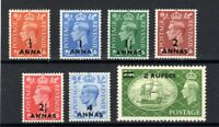 British Postal Agencies in Eastern Arabia 1950-55 GB surcharge set MLH/MH