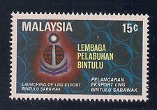 Malaysia  1983  Sc # 254a   Perf.:13.5    MNH   (48359)
