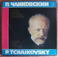 SVETLANOV Tchaikovsky Symphonies Nos.1-6 + Manfred MELODIYA 7LP BOX SET STEREO