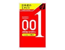 NEW Japan OKAMOTO ZERO ONE 001 L size Large 0.01 Polyurethane Condom 3pcs 1box