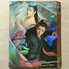 Chinese Drama The Untamed DVD English Subtitle Xiao Zhan YiBo 1080P Series Sean