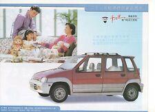 Songhuajiang Baili HFJ6330 (licence Daewoo Tico, China)_2001 Prospekt / Brochure