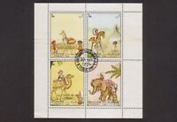 Sharjah Animals CTO mini sheet, drawings with children on elephant,camel, horse