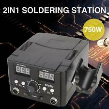 2in1 8582 SMD Soldering Iron Hot Air Rework Station LED Display W/4 Nozzle 110V