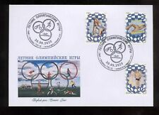 Transnistria 2020 Olympic Games Tokyo FDC
