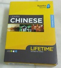 🌟🎈 Rosetta Stone CHINESE Complete Course Lifetime Subscription 🌟