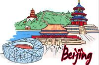 Fine Art Quality Postcard, Beijing, China, Landmarks, City, View, Travel 89H