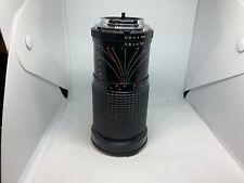 Five Star MACRO 28-135mm Zoom Lens Pentax K / PK Mount Film/Digital