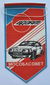 1980s USSR Russia MOSOBLSOVET Moscow Council Rally Pennant