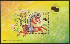 Hong Kong Lunar New Year Horse $10 sheetlet MNH 2014