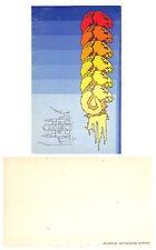 8838) PORDENONE DIVISIONE CORAZZATA ARIETE.