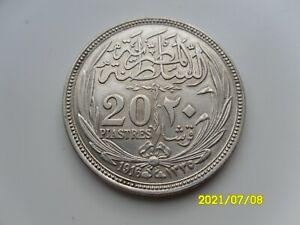 EGYPT - SILVER 20 PIASTRES 1916