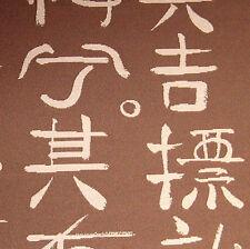 5 yards Kanji Chinese Japanese Calligraphy Jacquard Tapestry Upholstery Fabric