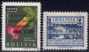 1966 Bolivia SC# C270-C272 - F - Flowers - Overprinted - 2 Different Stamps-Used