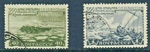RUSSIA 1949 Bering Straits STAMPS Set 2v SG1464-1465 Very Fine Used REF:A672