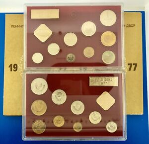Russia 1977 9 coin Proof Like Mint Set Soviet Union Leningrad Mint