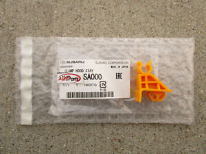 03 - 08 SUBARU FORESTER HOOD SUPPORT ROD HOLDER CLAMP RETAINER CLIP QTY 1 NEW