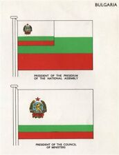 BULGARIA FLAGS. President of National Assembly Presidium/Ministers Council 1958