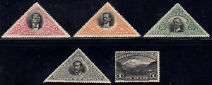 1908 Ecuador SC# 176-180 - A. Harman -Mt. Chimborazo - 5 Different Stamps - M-HR