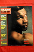 MIKE TYSON BOXING CHAMPION ON COVER 88 EXYU MAGAZINE