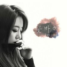 Eun-Jung (T-Ara) - Good Bye [New CD] Asia - Import