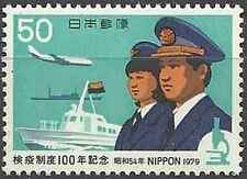 Timbre Bateaux Japon 1297 ** lot 19387