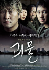 "KOREAN MOVIE DRAMA""The Host""ORIGINAL DVD ENG REGION 3"