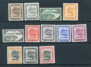 Brunei 1947 short set to $1. SG79-90 MLH (DE207)