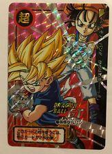 Dragon Ball GT Carddass Hondan Prism 71