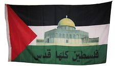 3x5 Palestine Capital Democratic DOME Government Flag 3'x5' Banner Grommets