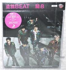 KANJANI8 Nagurigaki BEAT Taiwan CD only (Kanjani Eight Naguri Gaki)
