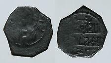 pcc922_1) Messina Ruggero II 1130-1154 Mezzo Follaro Redentore Spahr 62 RARA