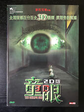 The Child's Eye - Rainie Yang, Shawn Yu, Gordon Lam - REGION 3 DVD