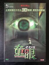 The Child's Eye - Rainie Yang, Shawn Yu, Gordon Lam - REGION 3 DVD