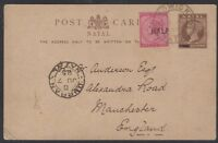 South Africa - Natal 1895 Queen Victoria 1½d postal card revalued to England