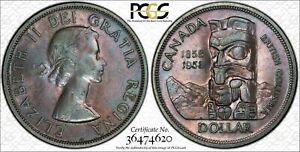 1958 CANADA DEATH SILVER DOLLAR PCGS MS62 TONED DEEP PURPLE COLOR
