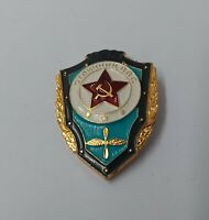 Genuine Russian USSR Soviet CCCP Red Army Metal Shield Pin Badge - NEW SHB